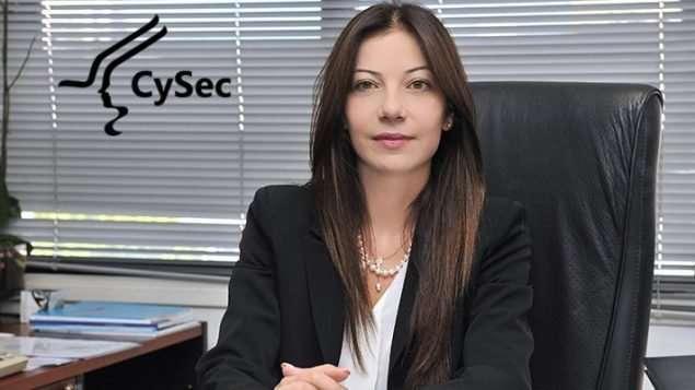 CySEC proíbe bônus e limita alavancagem padrão